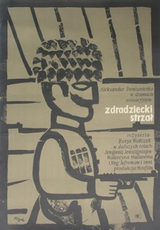 Zdradziecki strzał, 1966 r.