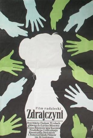 Zdrajczyni, 1978 r.
