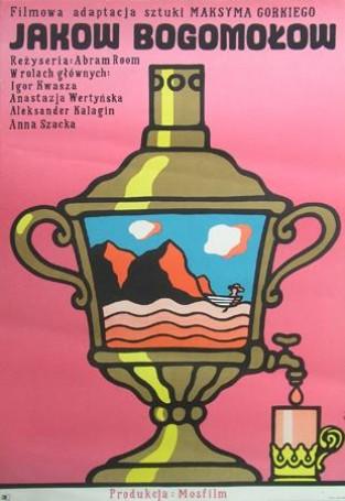 Jakow Bogomołow, 1971 r.