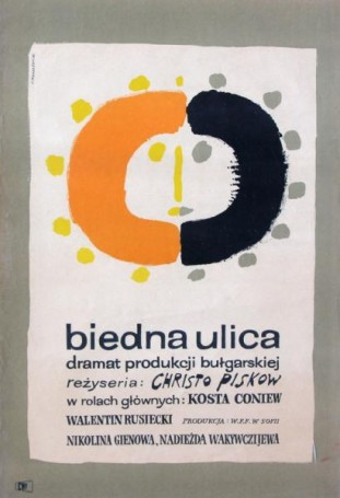 Bednata ulitza, 1962, director Christo Piskov