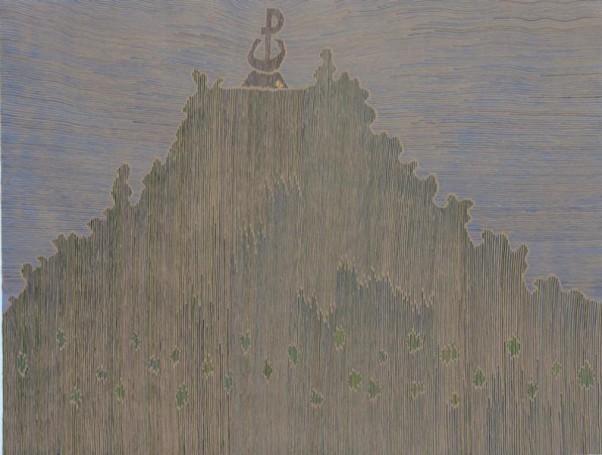"""""""UNIWERSUM CCLXV"""", 2005"""