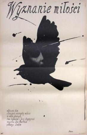 Wyznanie miłosci, director Ilia Awerbach, 1979