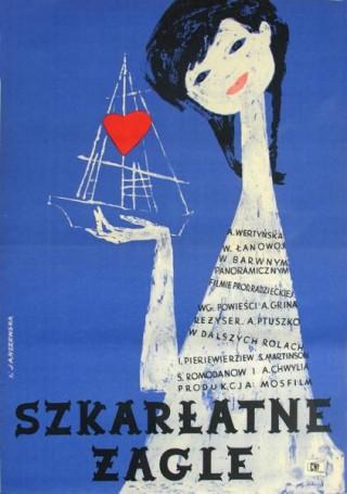 Szkarłatne żagle, 1962 r.