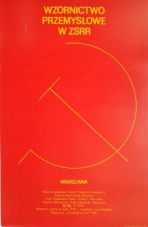 Wzornictwo Przemysłowe wZSRR, 1979