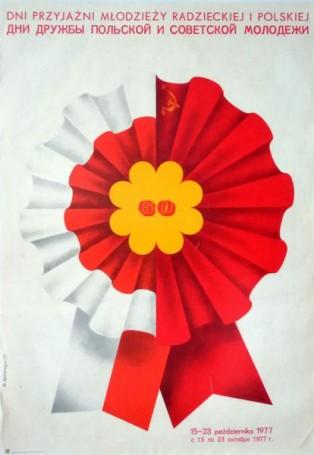 Dni Przyjazni Mlodziezy Radzieckiej iPolskiej, 1977