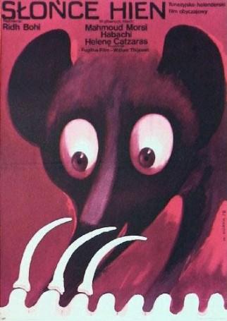 Słonce hien, 1978, director Ridha Behi