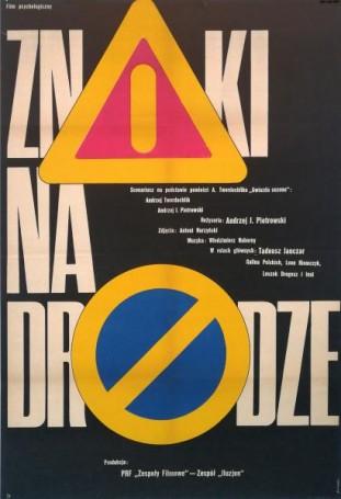 Znaki na drodze, 1970 r., reż. Andrzej Piotrowski