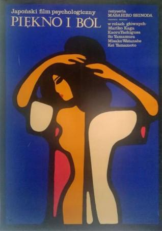 Piękno iból, 1968 r., reż. Masahiro Shinoda