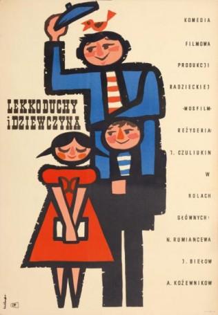 Lekkoduchy idziewczyna, 1960 r., reż. Jurij Czulukin