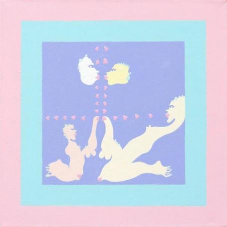 """Z cyklu """"Obrazy Magiczne XXVII"""", 1975/2020 r."""