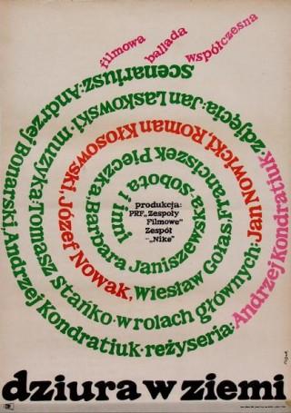 Dziura wziemi, 1970 r.