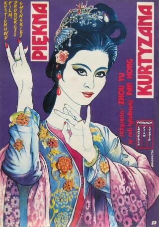 Piękna kurtyzana, 1984 r