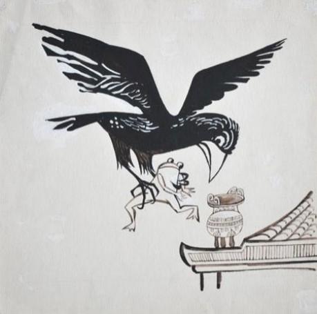 Untitled, 1964, illustration to book: Marian Bielicki