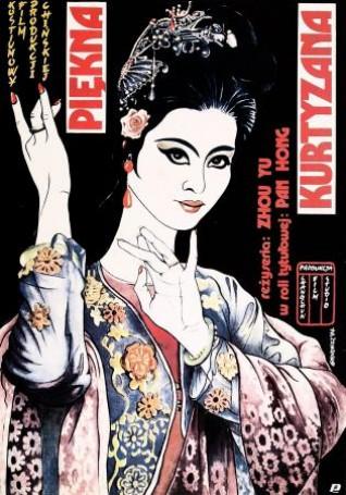 Piekna kurtyzana, 1984, director: Zhou Yu