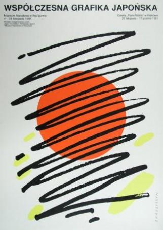 Współczesna Grafika Japońska, 1991 r.