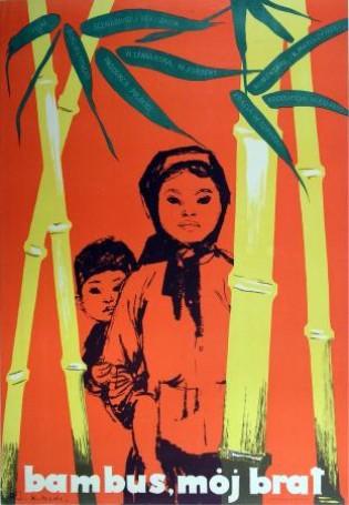 Bambus. Mój brat, 1956 r.