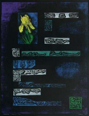 Medytacja zirysem, 1988 r.