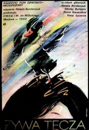 Zywa tecza, 1983