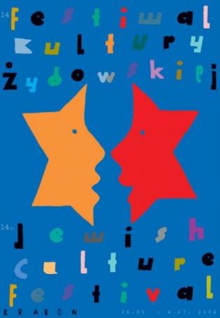 Festiwal Kultury Żydowskiej Kraków 2004