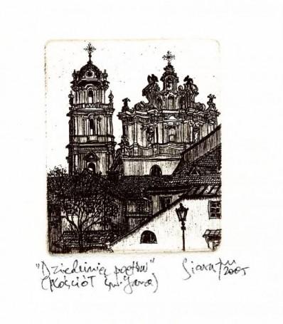 Dziedziniec Poetów (Kościół Św. Jana), 2005 r.