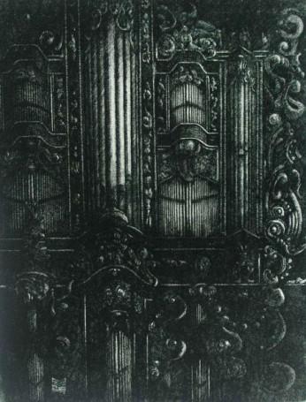 Fuga, 1981 r.