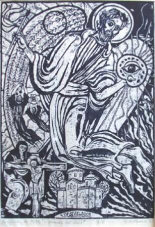 Bojona le 1259