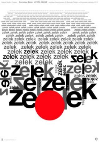 Litera Obraz, 2012 r.