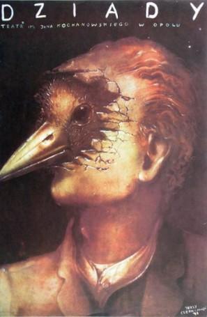 Dziady, 1978 r.