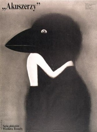 Akuszerzy, 1991 r.