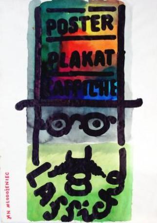 Galeria Grafiki iPlakatu (Logo) wersja francuska