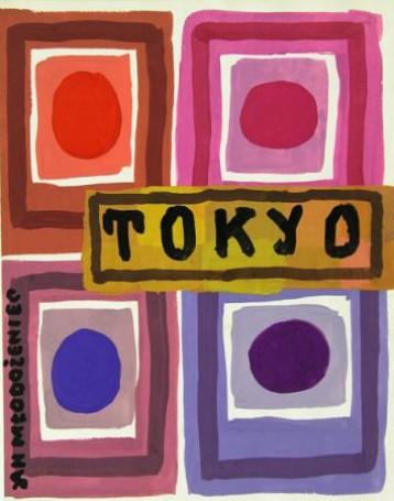 Tokyo I
