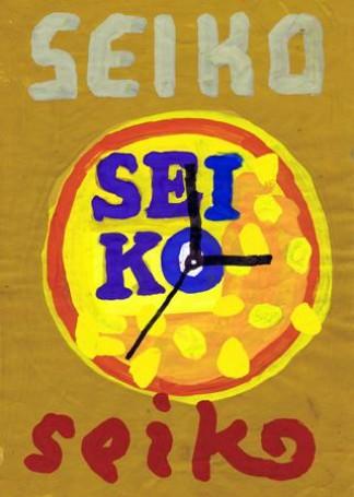 Seiko (3)