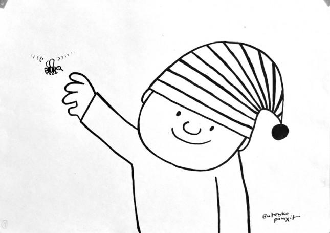 Gapiszon, ilustracja do książki Bohdana Butenki