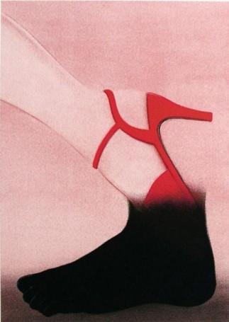 Ziemia pod jej stopami, 2001 r.
