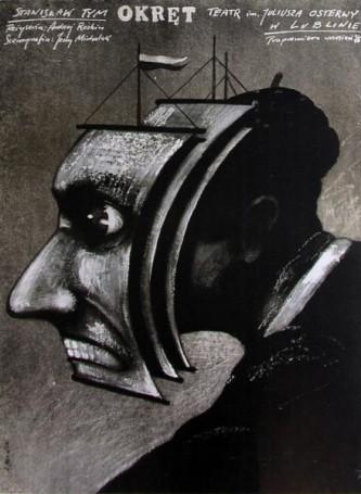 Okręt, 1985 r.