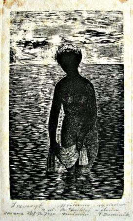 Bez tytułu, 1951 r.