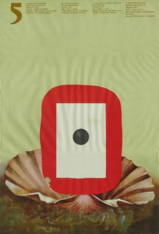 V Międzynarodowe Biennale Plakatu