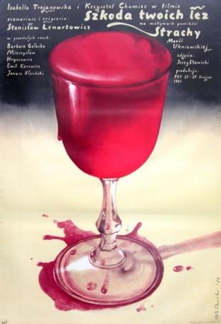Szkoda twoich lez, 1984, director S. Lenartowicz