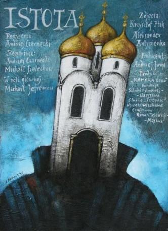 Istota (projekt plakatu filmowego)