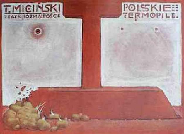 Polskie Termopile, 1982 r.