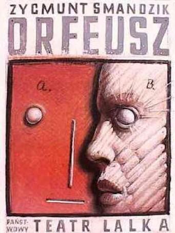 Orfeusz, 1995 r.