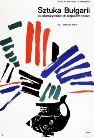 Sztuka Bułgarii -od starożytności do współczesności, 1963 r.