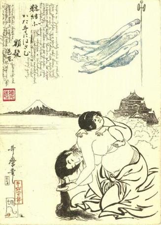 Kintaro (List zJaponii), 2009 r.