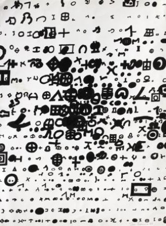 Zapis III, 1982, rysunek, papier, 51x69 cm