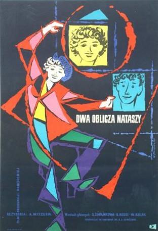 Dwa oblicza Nataszy, 1959 r.