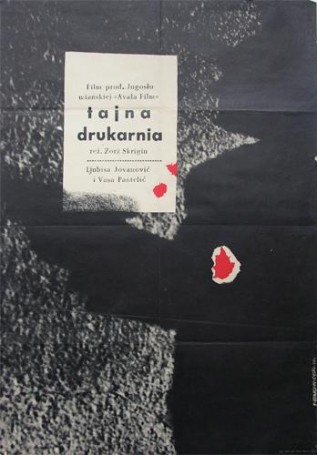 Tajna drukarnia, 1957 r.