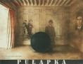 Pułapka, 1983 r.