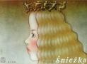 Snow White, 1989