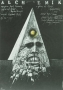 Alchemik, 1989, director: Jacek Koprowicz