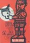 Być albo nie być, 1962 r.